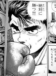 【はじめの一歩】小田祐介の名言・名セリフ