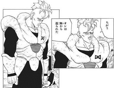 【ドラゴンボール】人造人間16号の名言・セリフ集