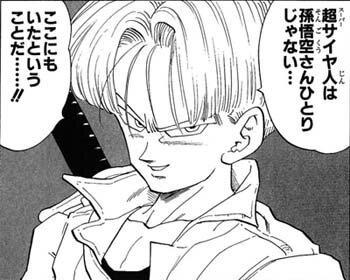 【ドラゴンボール】トランクス(未来)の名言・セリフ集