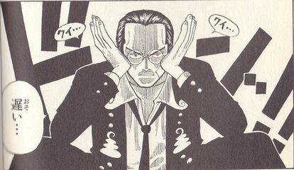 【ONE PIECE】キャプテン・クロの名言・名セリフ