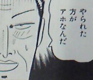 akagi-ryuzaki