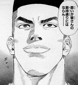 akagi-takenori2