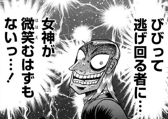 akagi-washizu