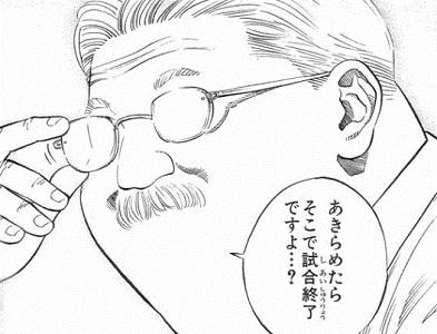 anzai-mitsuyoshi