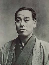 fukuzawa-yukichi