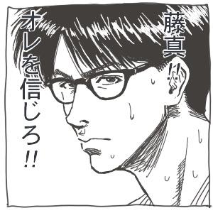 【スラムダンク】花形透の名言・セリフ集