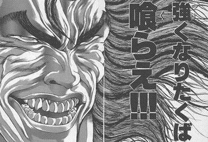 【バキ】範馬勇次郎の名言・セリフ集