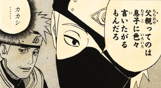 hatake-kakashi-7
