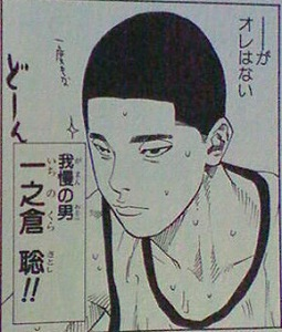 ichinokura-satoshi
