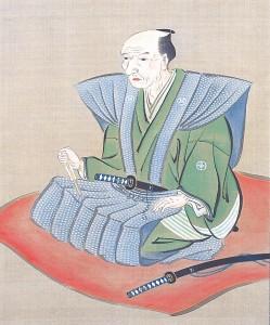 inou-tadataka