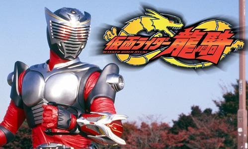 kamen-rider-ryuki