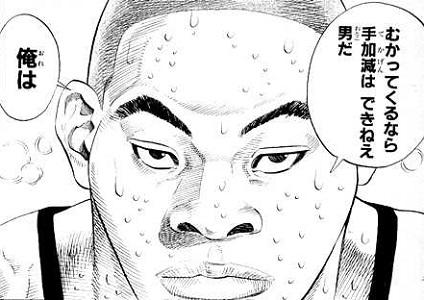 【スラムダンク】河田雅史の名言・セリフ集