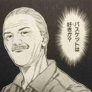 【スラムダンク】北野監督の名言・セリフ集