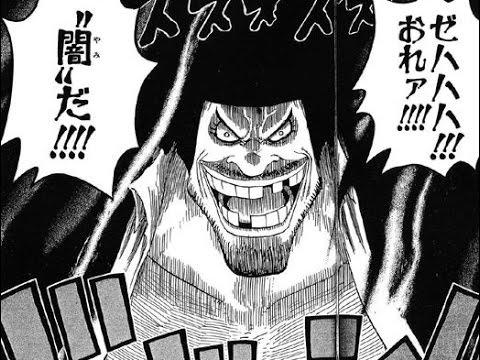【ONE PIECE】黒ひげ(ティーチ)の名言・名セリフ