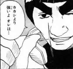 maito-gai-3