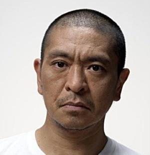 matsumoto-hitoshi