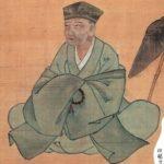 matsuo-bashou