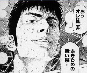 mitsui-hisashi2