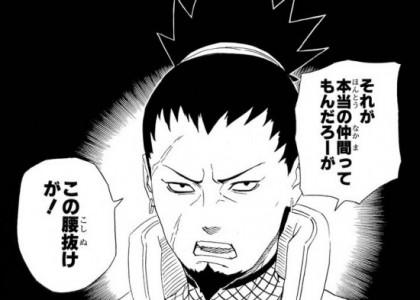 nara-shikaku