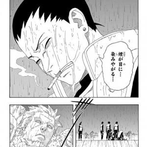 nara-shikamaru-5