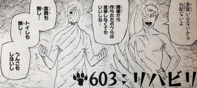naruto-zetsu-1