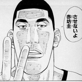 nobe-masahiro
