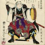 ooishi-kuranosuke
