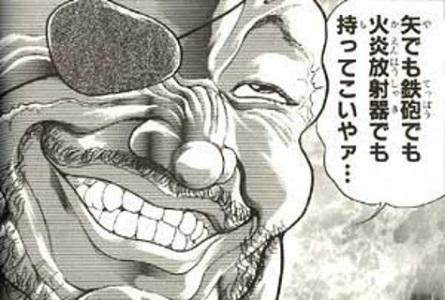 orochi-doppo