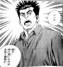 rookies-kawatou-11