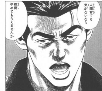rookies-kawatou-3