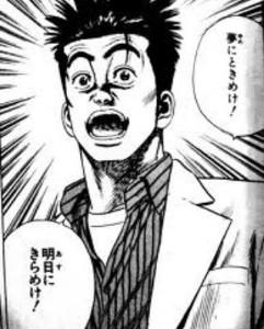 rookies-kawatou-9