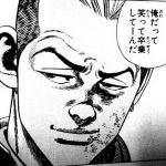 rookies-sekikawa