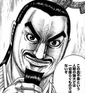 ryofui2