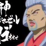 saigo-tokumori