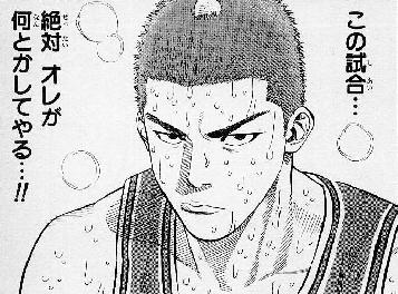 sakuragi-hanamichi2