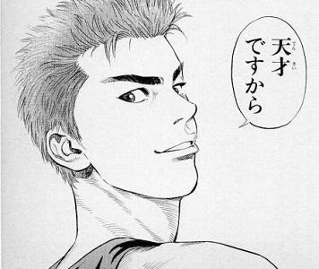 sakuragi-hanamichi3