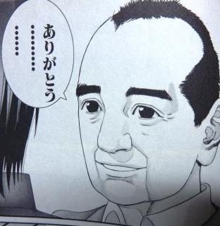 suzuki-yoshikazu