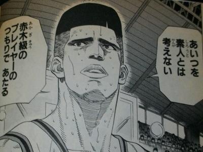 takasago-kazuma