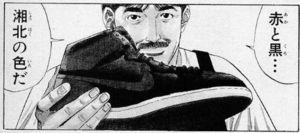 【スラムダンク】店長の名言・セリフ集