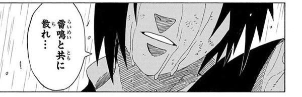 uchiha-sasuke-10