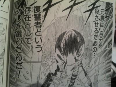 uchiha-sasuke-9