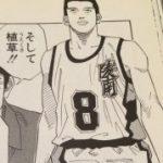 uekusa-tomoyuki2