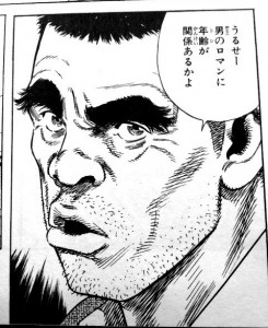 yoshida-minoru